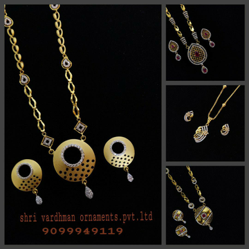 Pendant Chain by