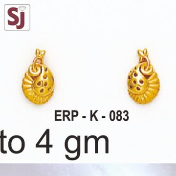 Earring Plain ERP-K-083