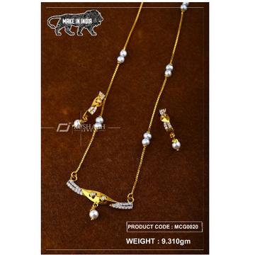 Ladies Moti Chain Dokiya  MCG0020 by