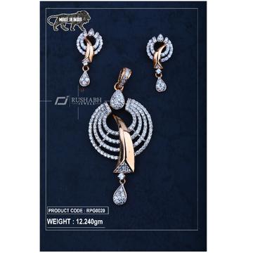 18 Carat Rose gold pendant set round rpg0020 by