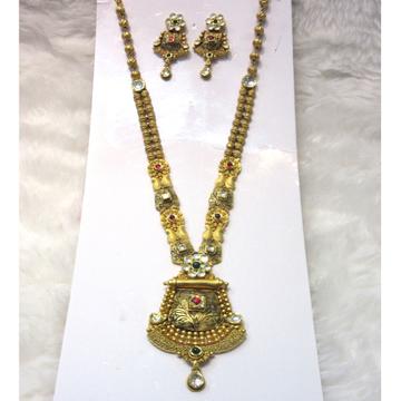 Antique oxidised long jadtar neckwear set