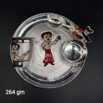 Silver Chota Bhim Dish Set PJ004