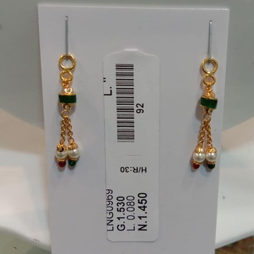 916 gold najariya
