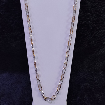 18KT/750 Rose Gold Jessica Chain For Men