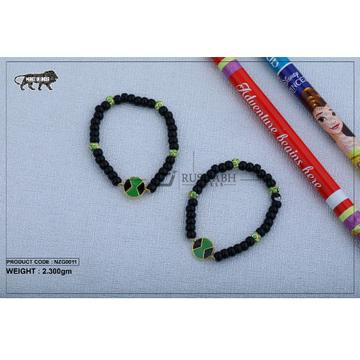 18 carat gold Kids nazariya elastic round nzg0011 by