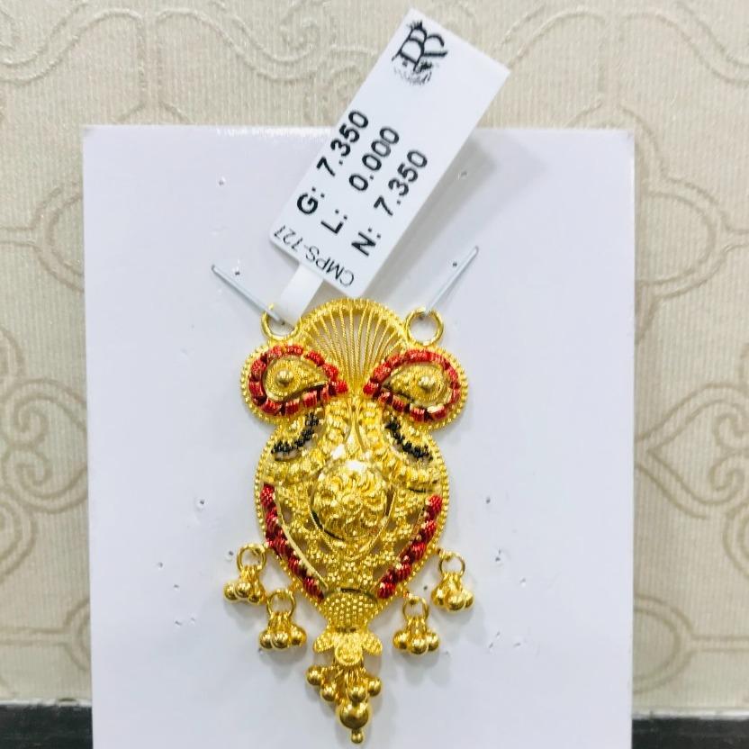 22 carat gold antiq mangalsutra RH-MN755