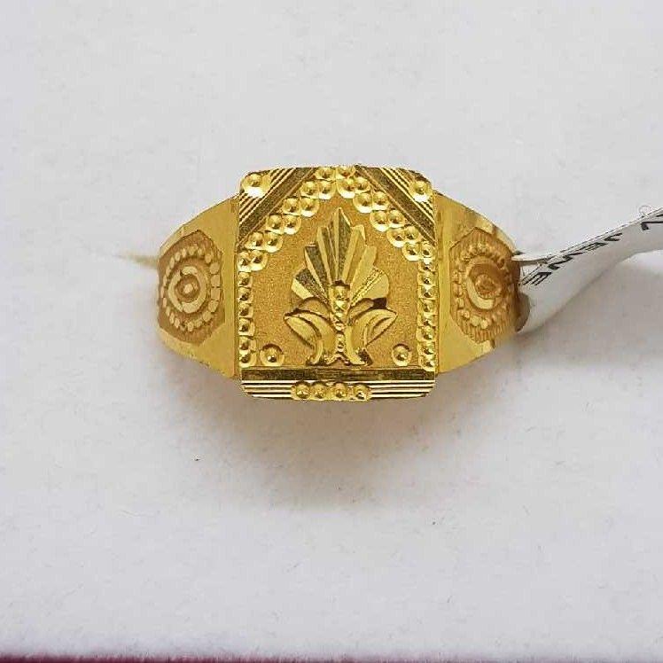 916 Gold Small pendant ring SJ-GR/66