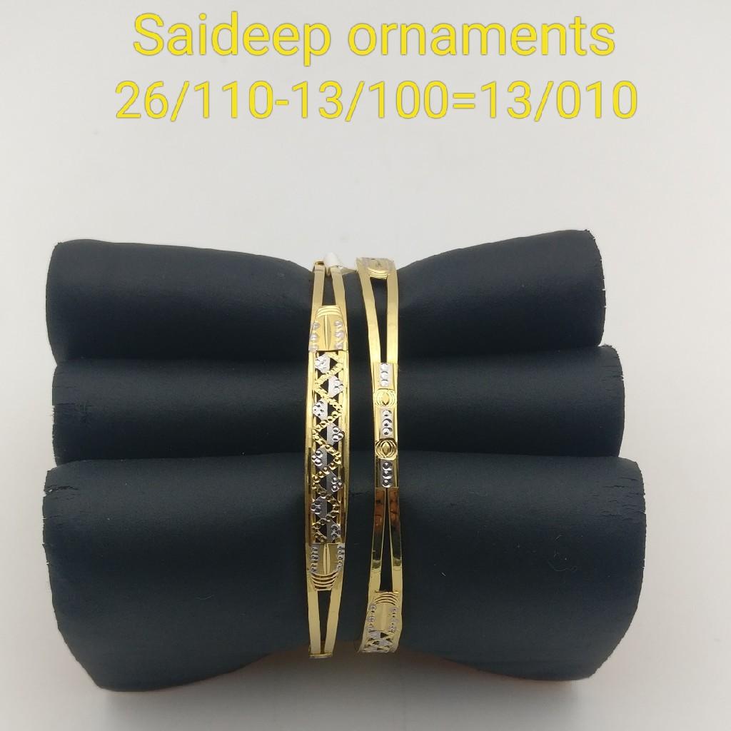 916 22 kt lights weight design copper bangle