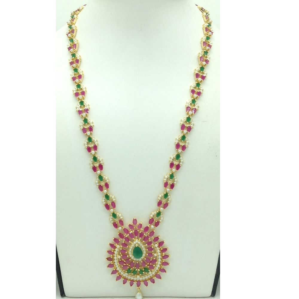 Red, Green CZ and White Pearls Long Haar Set JNC0137