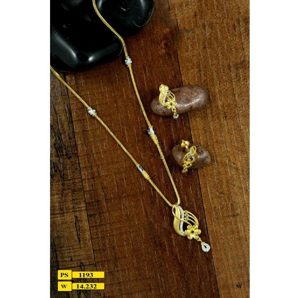 916 Gold Chain Set