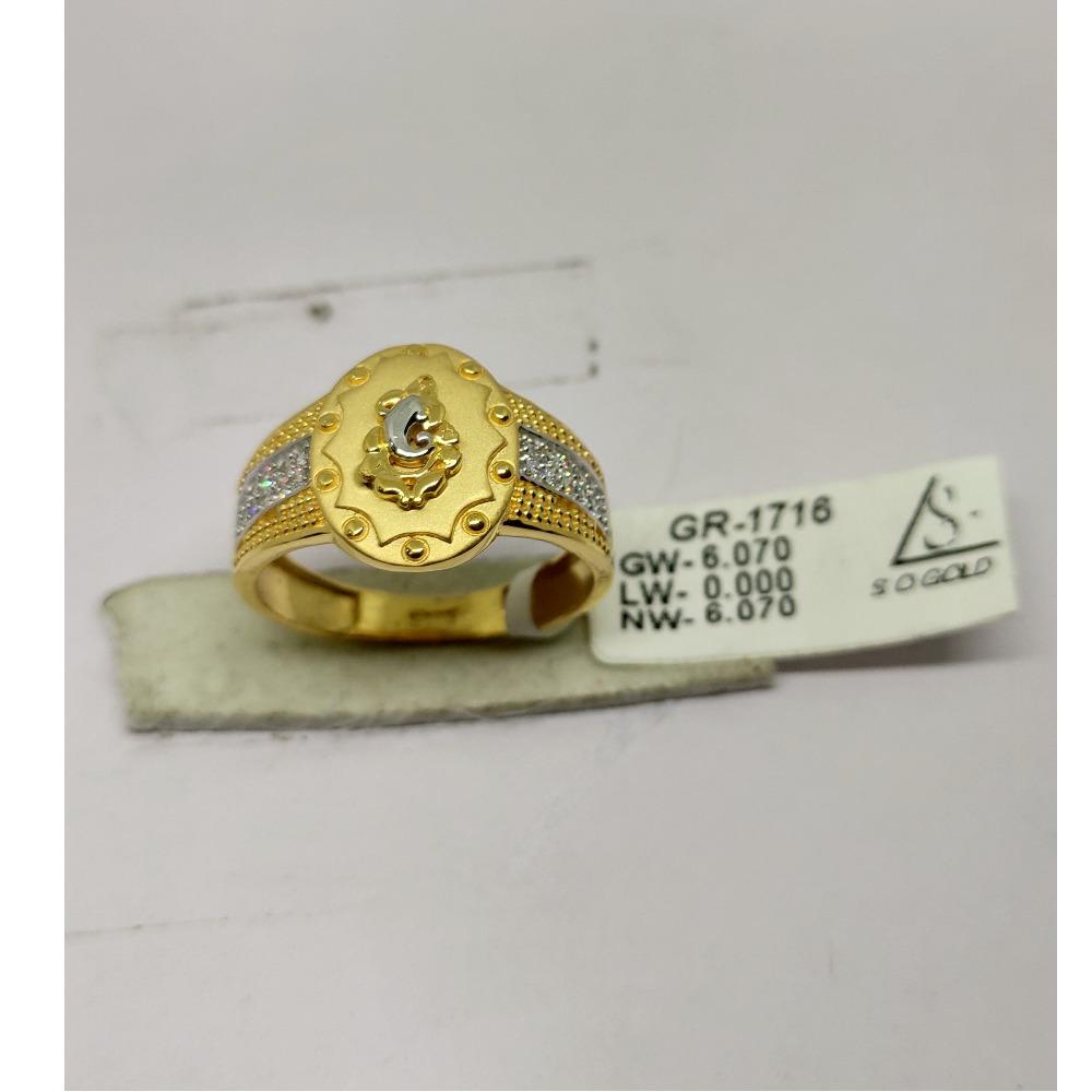 22KT Gold Ganpanti Ring Men's SOG-R037