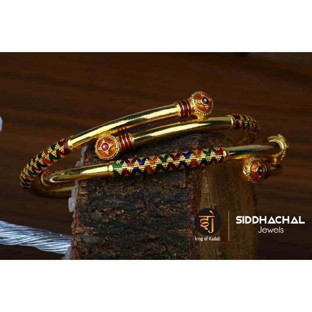 SJ025 Calcutti Kadli Collection
