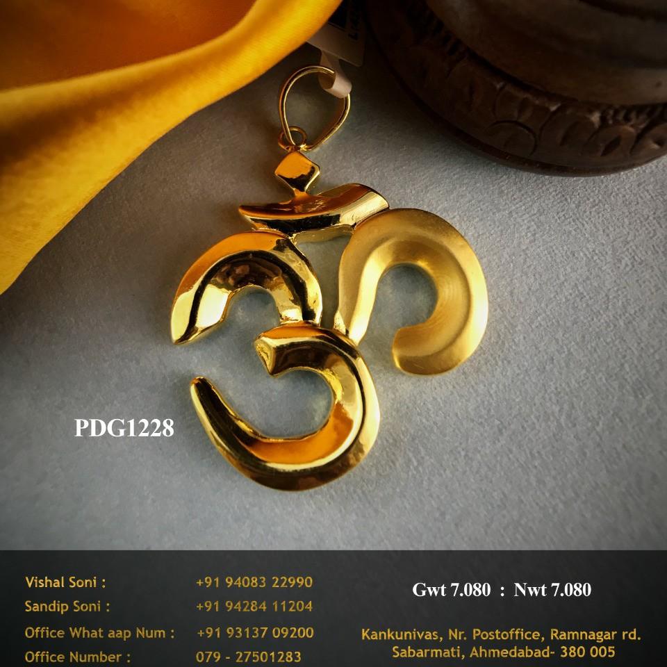 emarld pendant