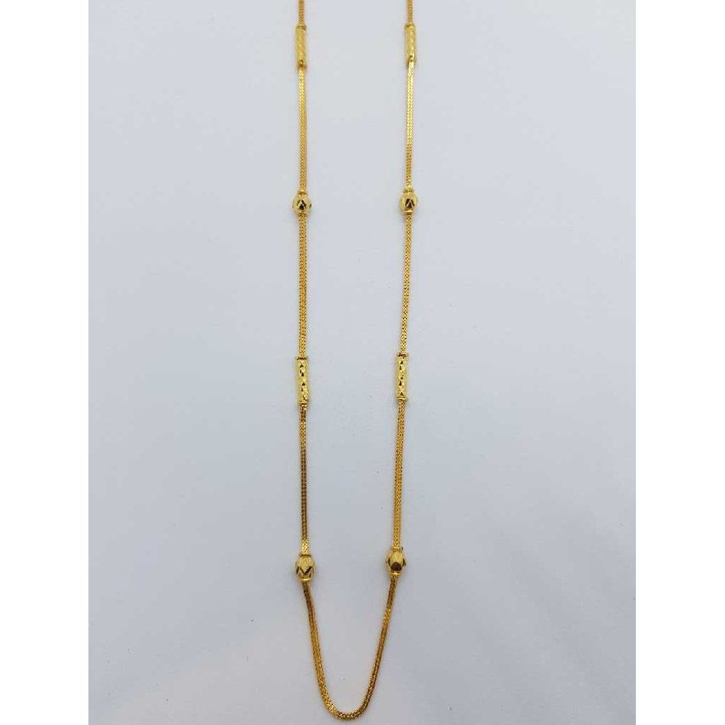 916 Gold Beaded Chain SJ-CHAN/17