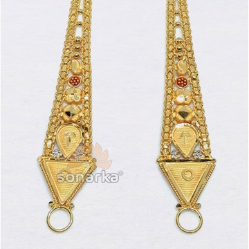 916 Gold Kanser Ear Chain for Ladies