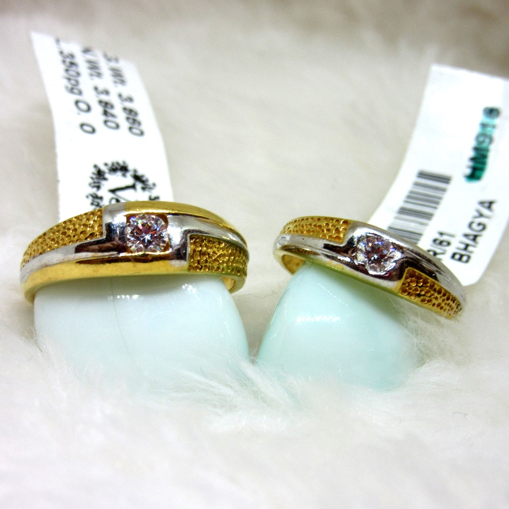 Gold single stone couple ring