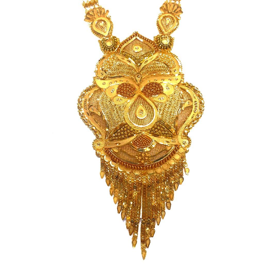 1 gram gold forming necklace set mga - gfn0029