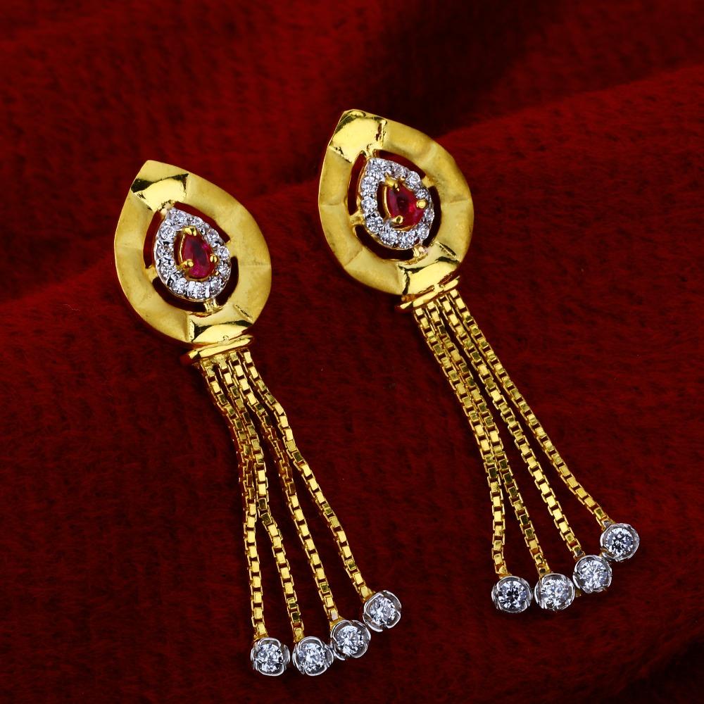 916 Gold Ladies  Hallmark Chain Necklace CN18