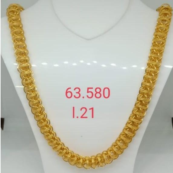 916 Gold Rodium Chain