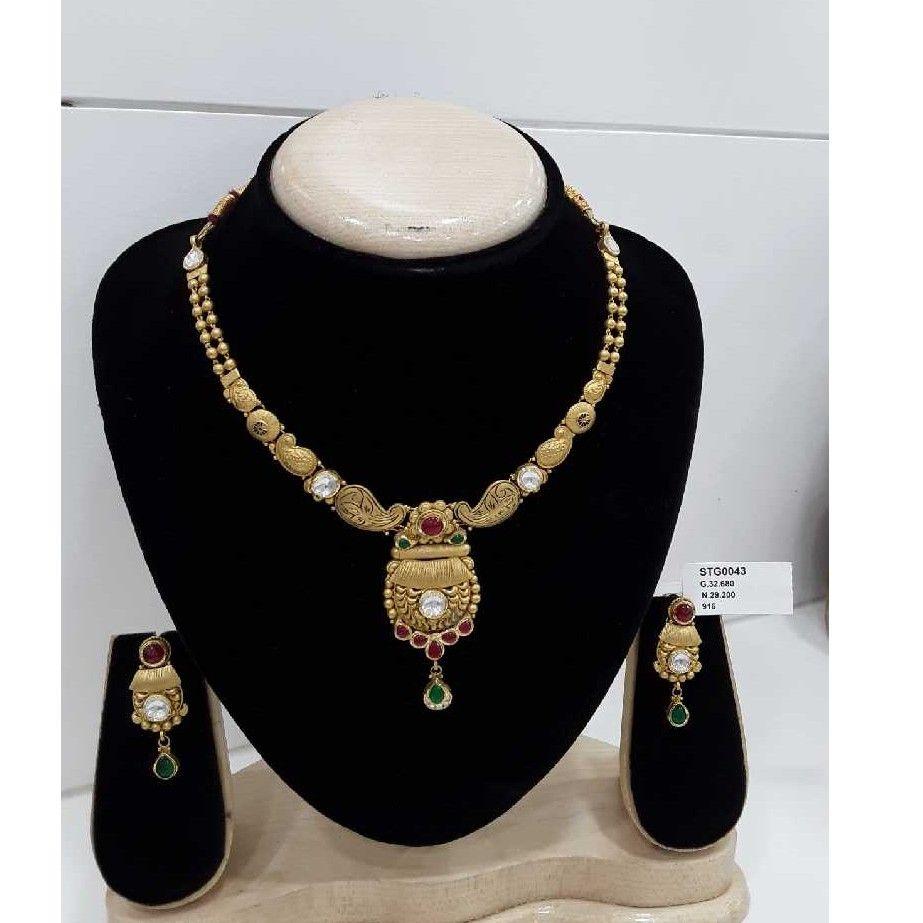 916 Antique Gold Traditional Jadtar Set