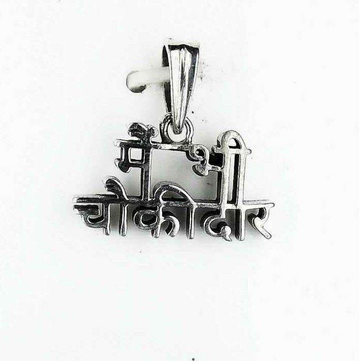 Light Weight Fancy 925 Silver Ladies Pendant Designed With 'Mai Bhi Chaukidar'