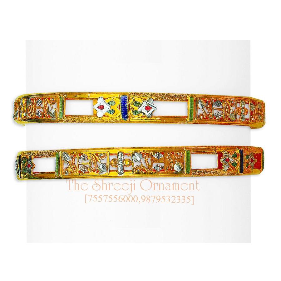 916 Gold Designer Double Pipe Copper Kadali - 0013