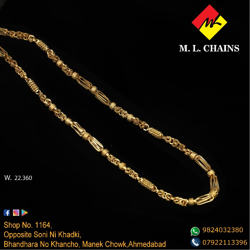 916 Gold Singapuri Chain ML-C13