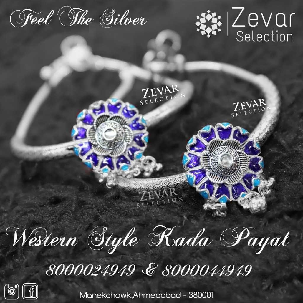 Silver Fancy Kada Payal