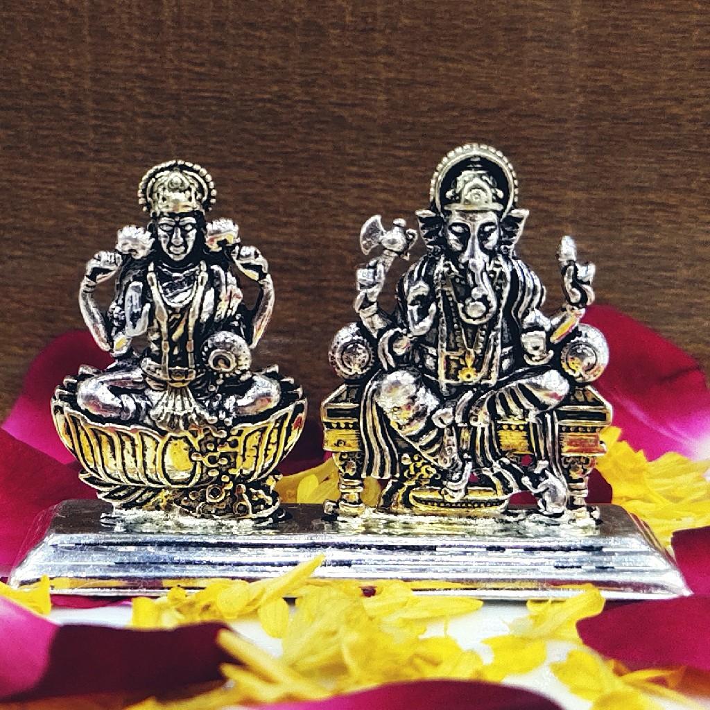 Silver oxidized Ganesh Ji-Lakshmi Murti (solid plate)