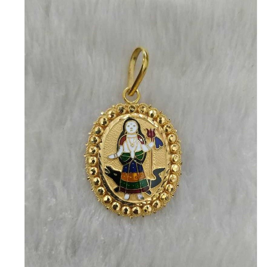 Khodiyar maa pendant