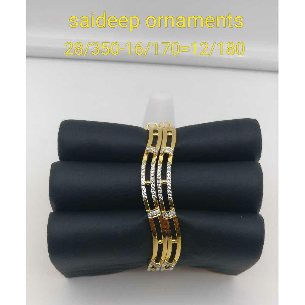 22 Kt Gold Copper Bangle Kada Design