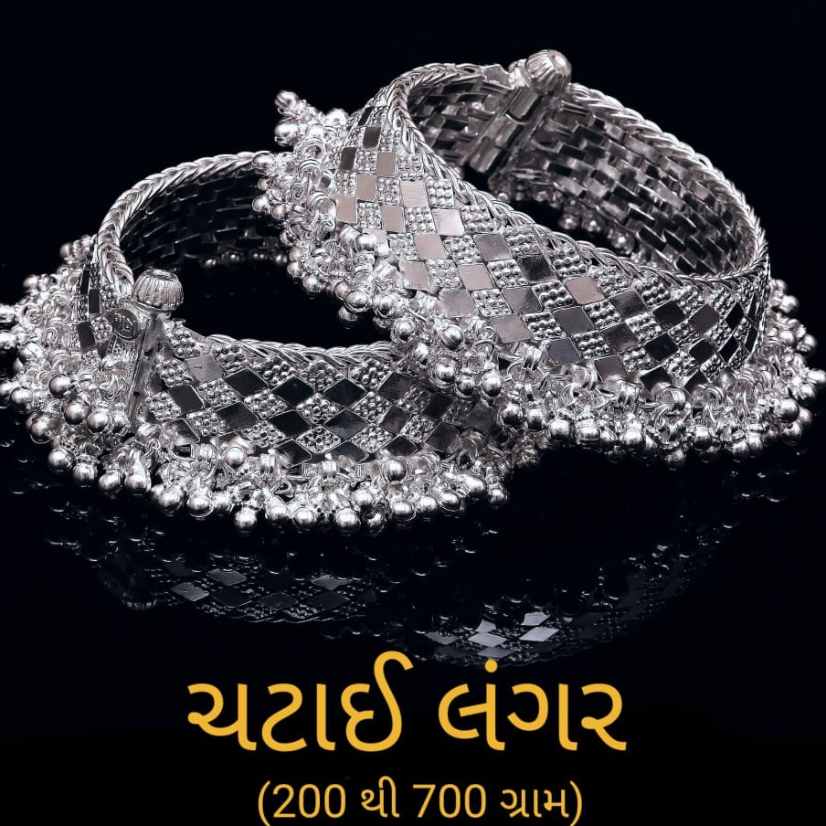 silver ladies payal rh-lP862