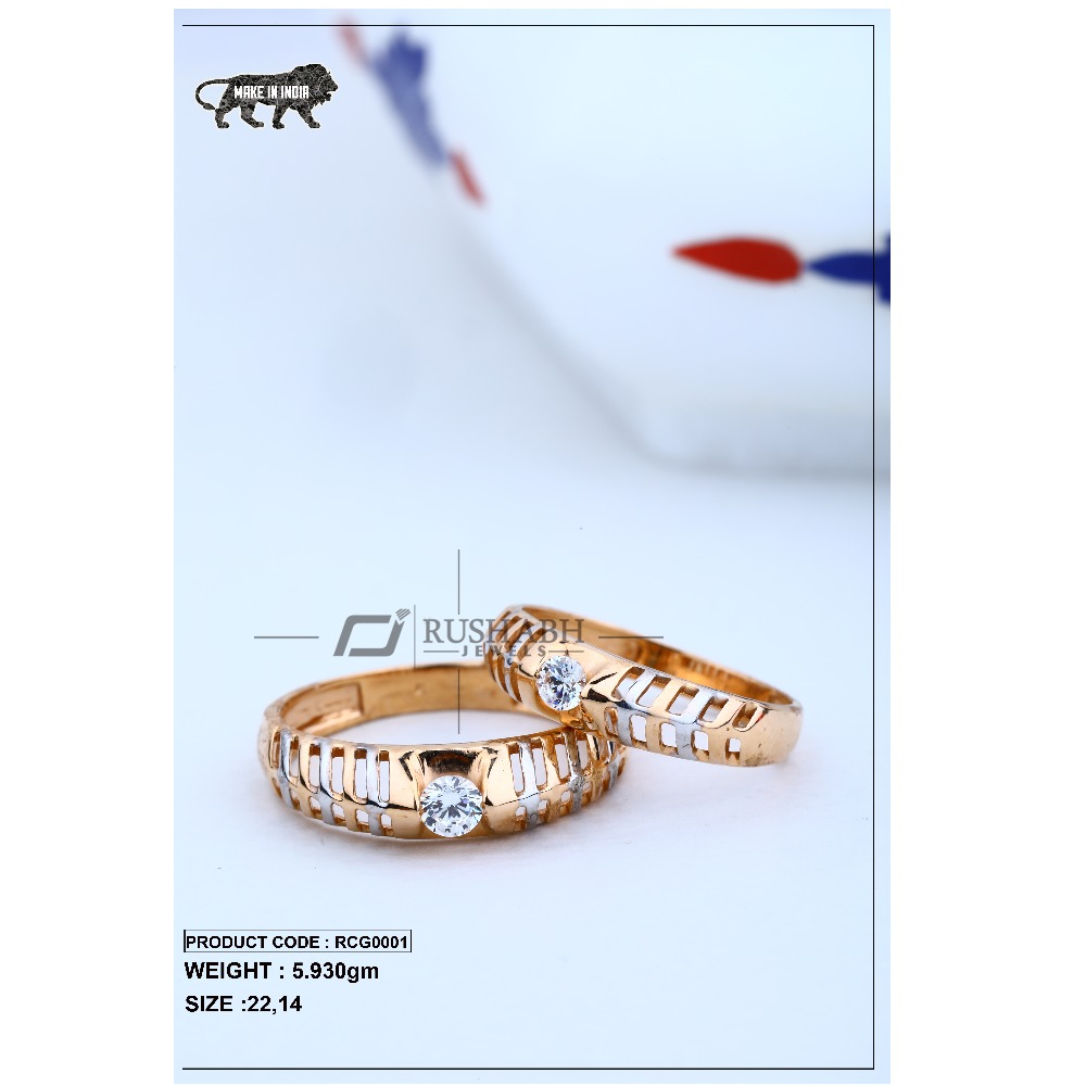Rose gold couple ring rcg0001