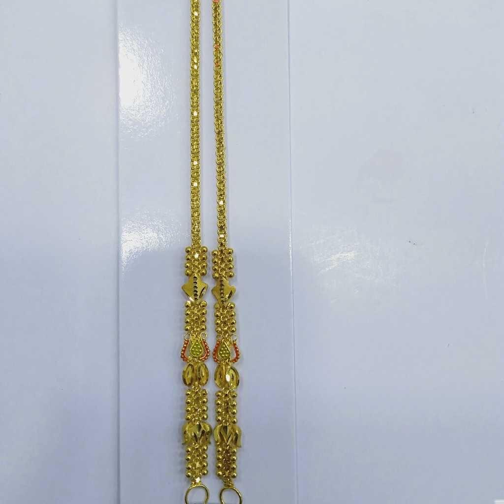 840 Gold Kanser RJ-K043