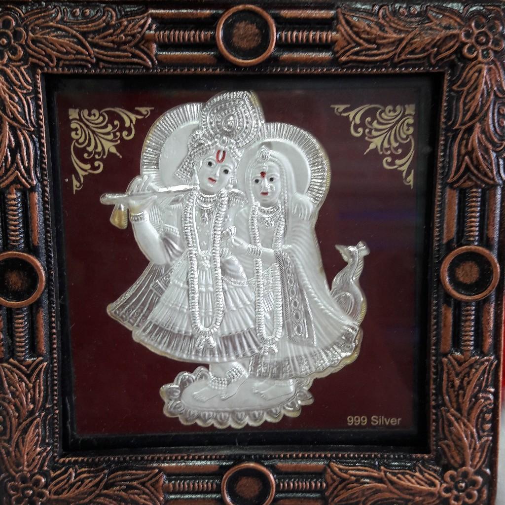 New Fancy Radhe- Krishna silvar frame