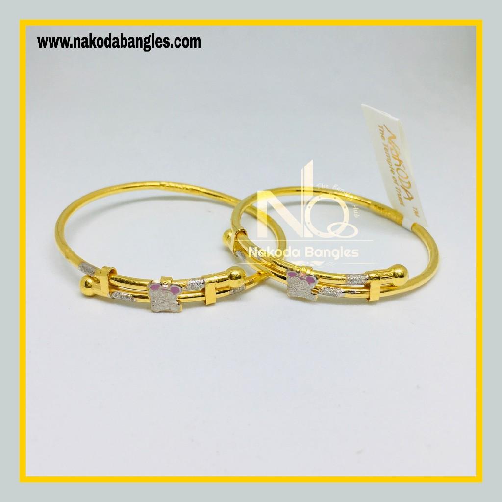 916 Gold Kids Copper Kadali NB - 1140