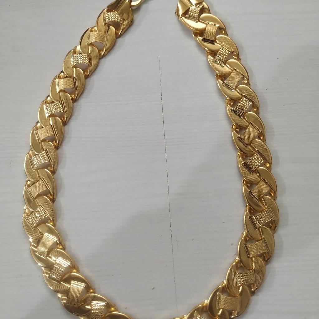 Giants chain