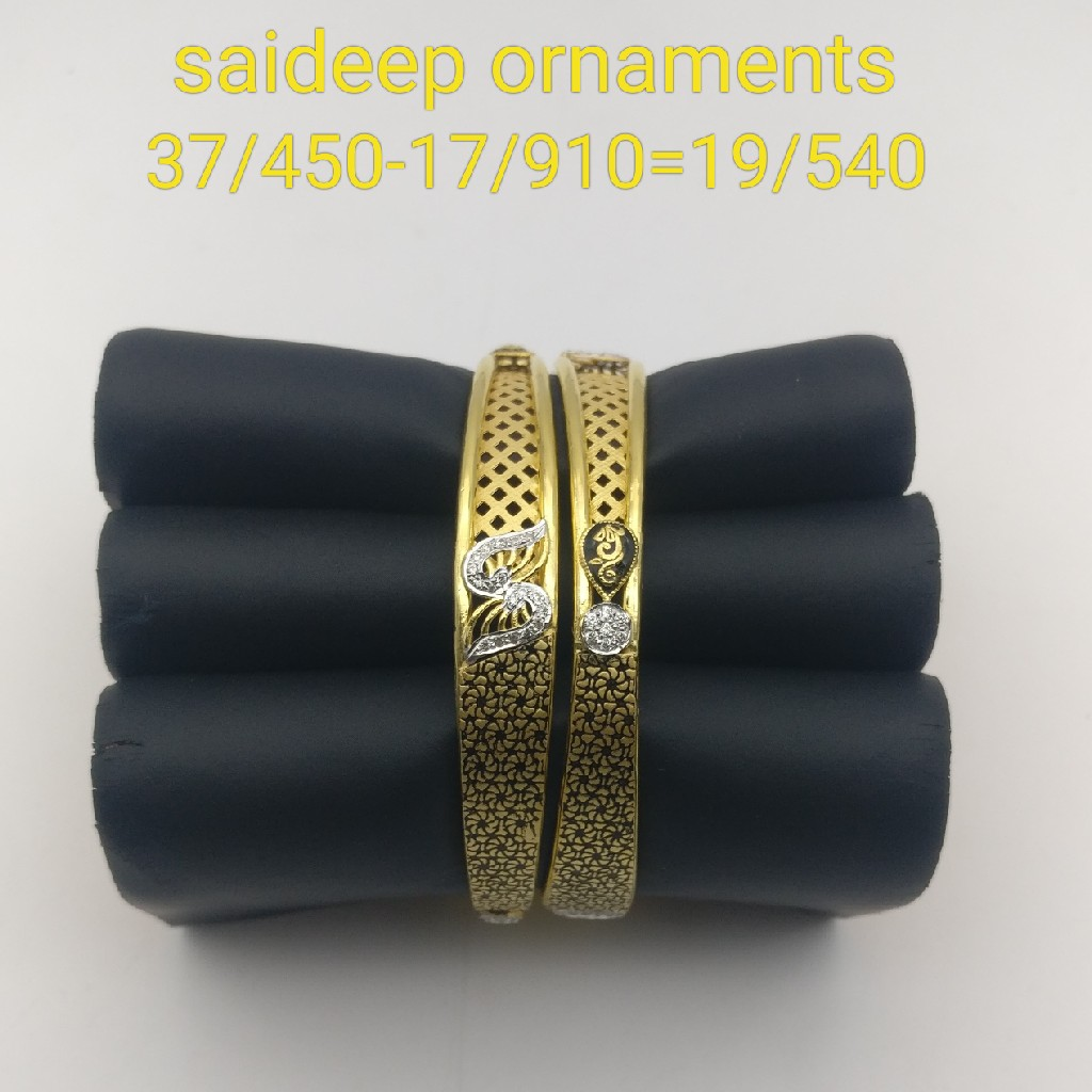 916 Kadli design copper Bangles
