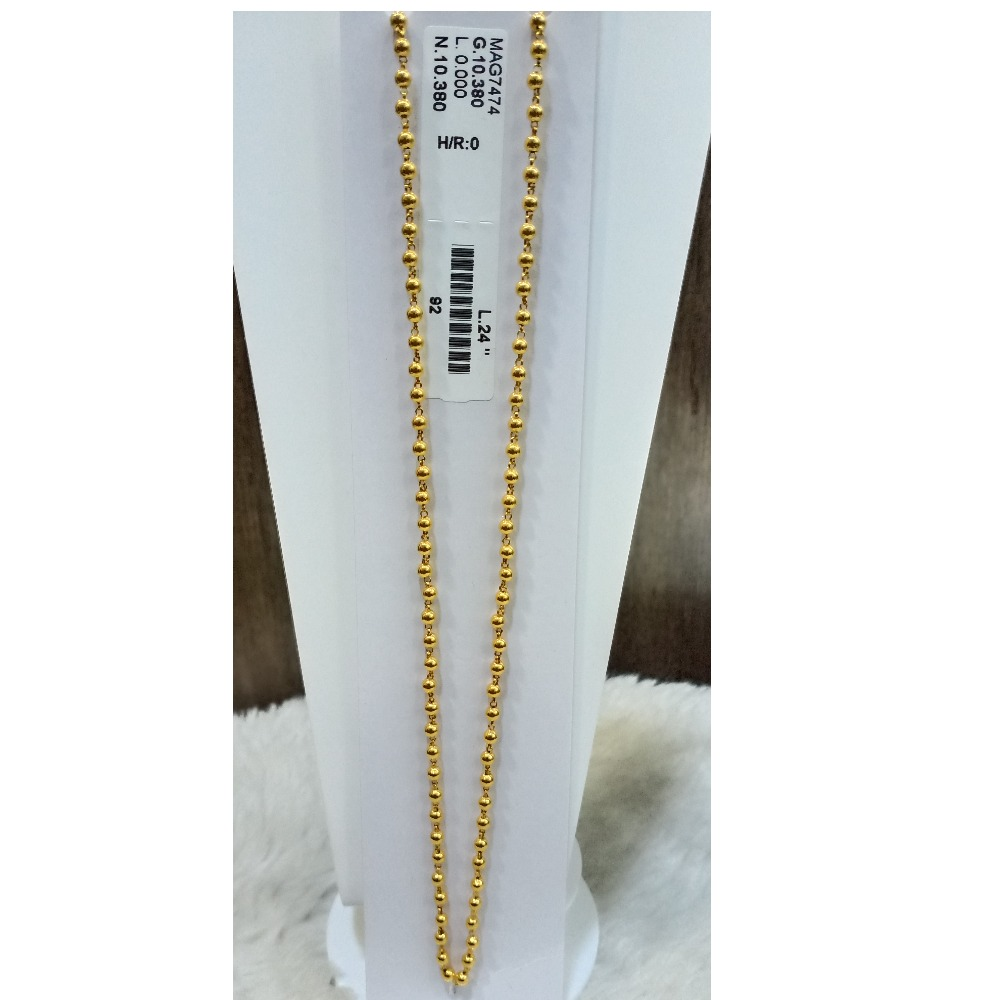 22 KT PLAIN FOOTBALL MALA