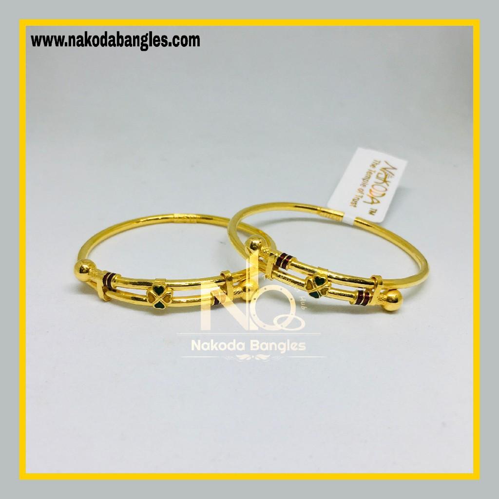 916 Gold Kids Copper Kadali NB - 1150