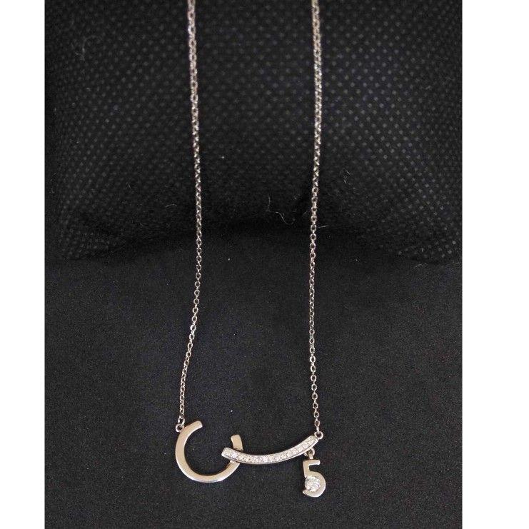 925 Sterling Silver Diamond. Pendant Chain