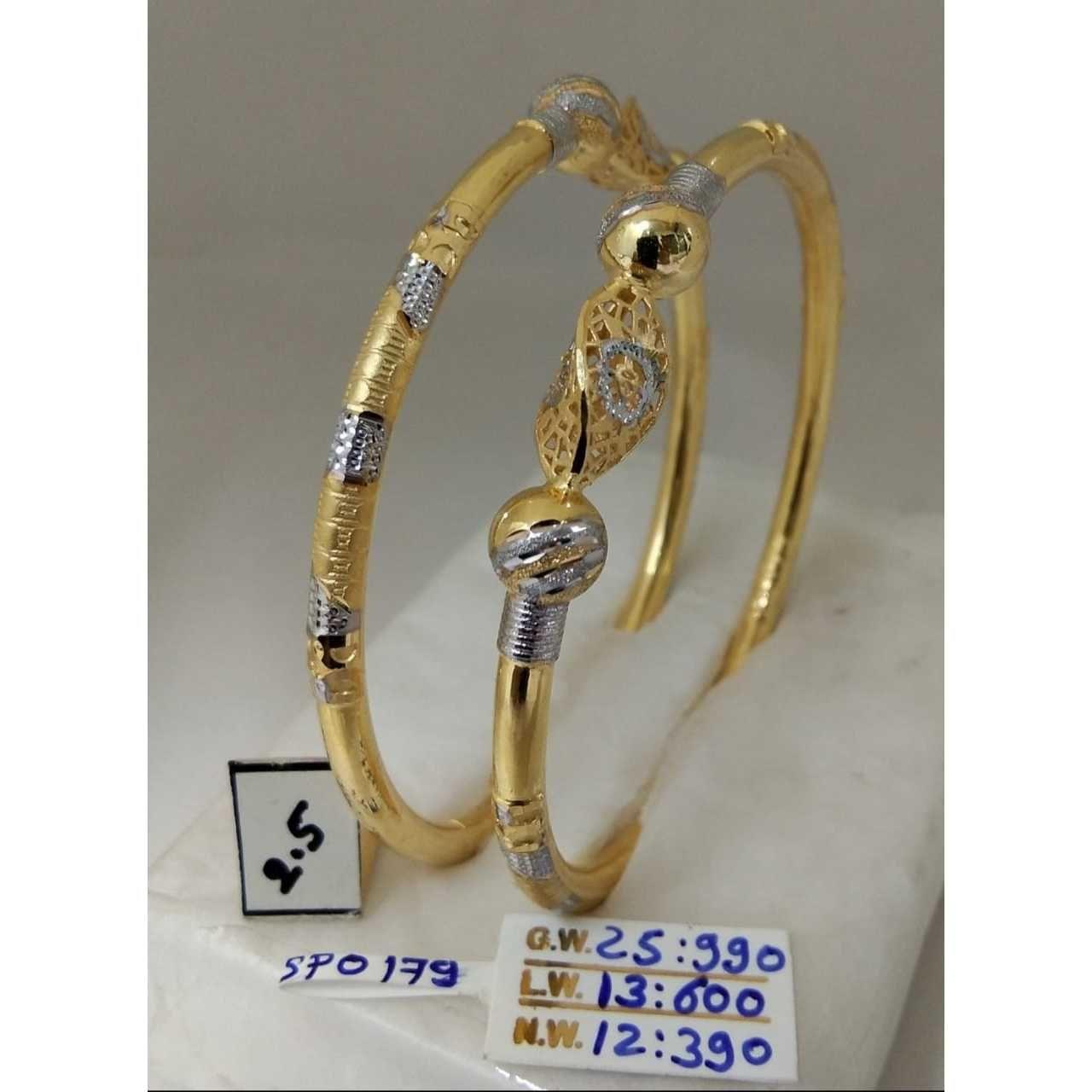916 New Beads Singal Pipe Kadli
