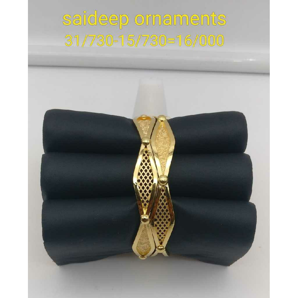 22 Kt Design Copper Kadli Bangle