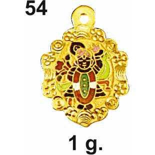916 Gold Shreenathji Pendant