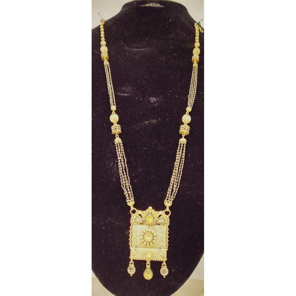 916 Gold Antique Jadtar Long Mangalsutra