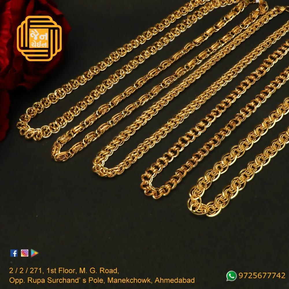 916 Gold Designer Singapuri Chain JC-C006