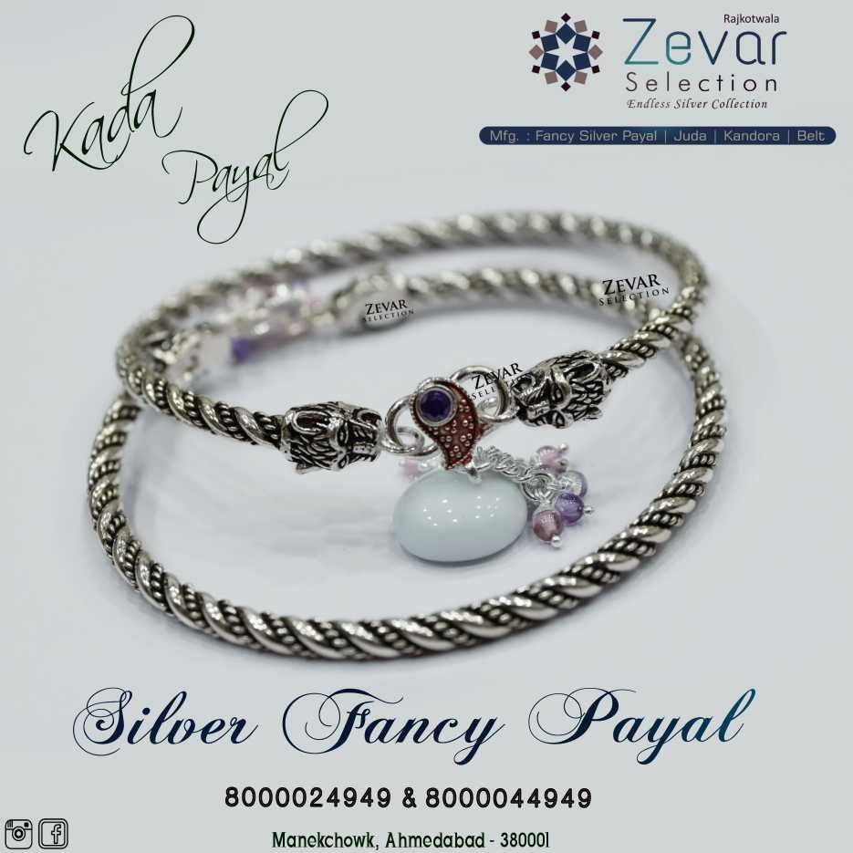 Silver Oxodised Kada Payal