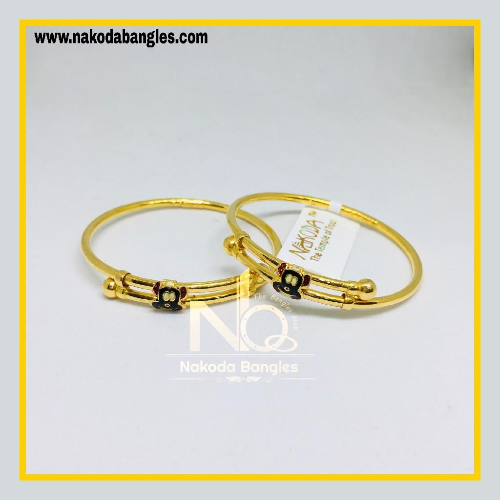916 Gold Kids Copper Kadali NB - 1136