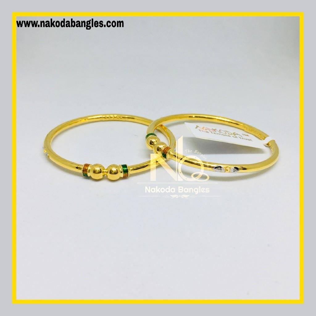 916 Gold Kids Copper Kadali NB - 1139
