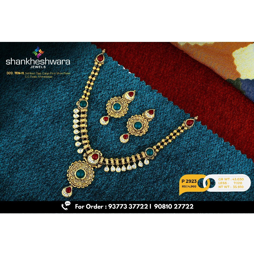 916 Gold Kundan With Color stone Bridal Necklace Set P-2923